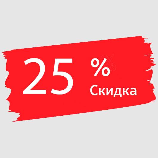 Поднимите себе веки… со скидкой 25 %!